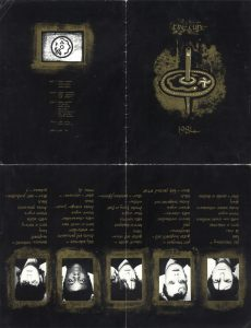 19840425-the-top-tour-book-uk-fold-out