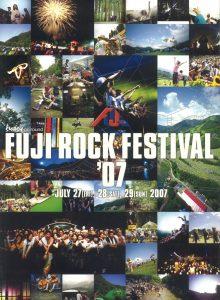 20070727-fuji-rock-festival-programme-jp-001